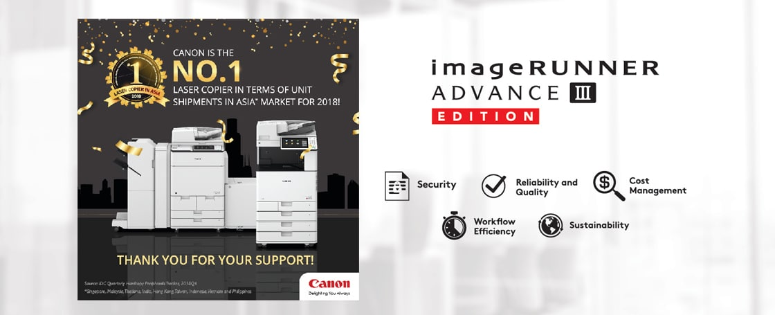 Canon imageRunner Advance Surabaya