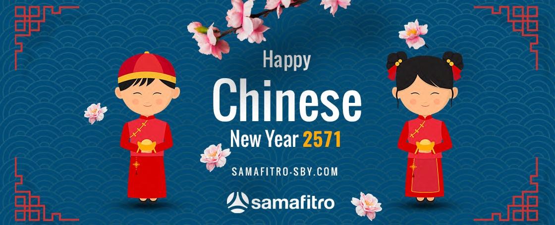 Chinese New Year 2571 Launch Samafitro